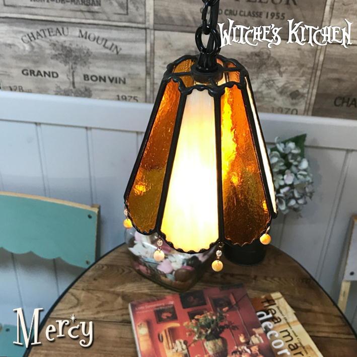 ペンダントライト 【Mercy Orange・マーシー オレンジ】 LED対応 Cafe ステンドグラス ランプ