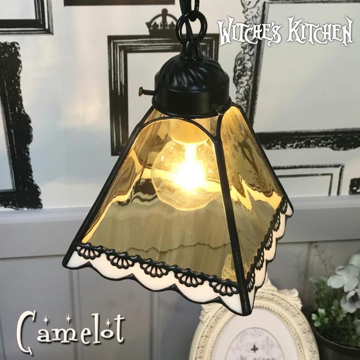 ペンダントライト 【Camelot Topaz・キャメロット トパーズ】 LED対応 Cafe ステンドグラス ランプ