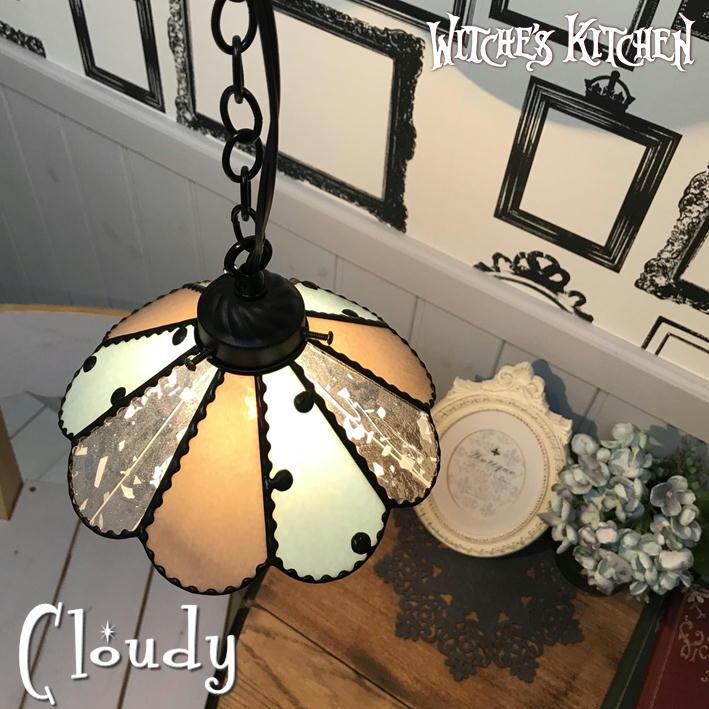 ペンダントランプ ペンダントライト 【Cloudy・クラウディー】 LED対応 水玉 ペンダントランプ ステンドグラス ランプ