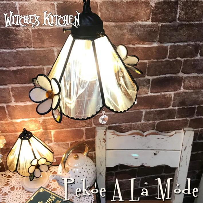 ペンダントライト【Pekoe A La Mode・ペコ・ア・ラ・モード】 LED対応 イエロー ステンドグラス 花 ランプ