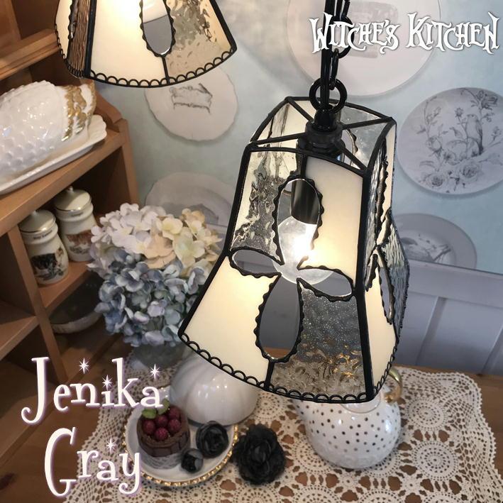 ペンダントライト ガラス【Jenika Gray・ジェニカ グレー】 LED対応 Cafe ステンドグラス ランプ