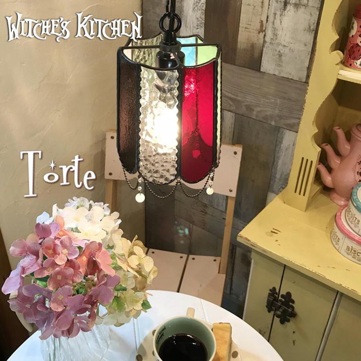 ペンダントライト【Torte・トルテ】LED対応 ポップ カラフル ステンドグラス ランプ ペンダントランプ