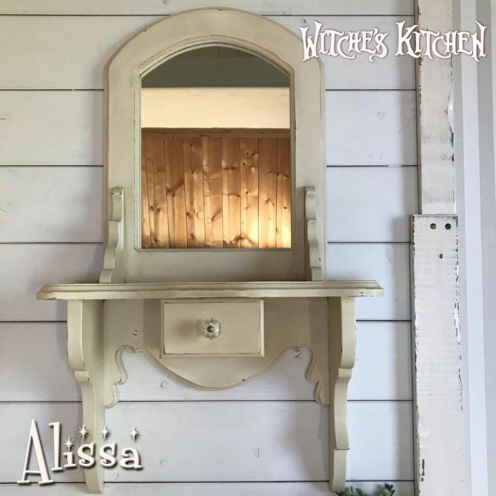 ウォールミラー 鏡 壁掛け おしゃれ 真実の鏡【Alissa・アリサ】