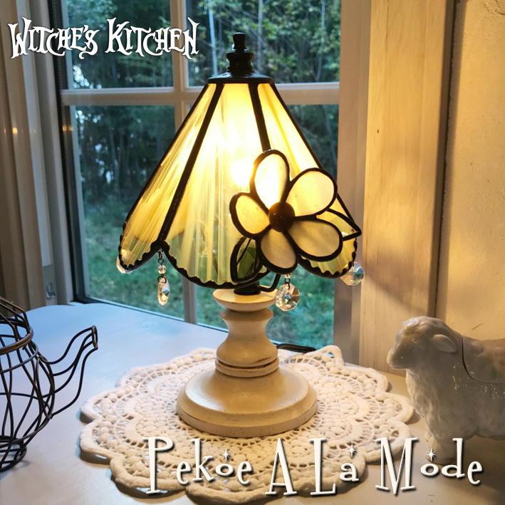 テーブルランプ 【Pekoe A La Mode・ペコ アラモード】 LED対応 フラワー 置き型照明 ステンドグラス ランプ テーブルランプ
