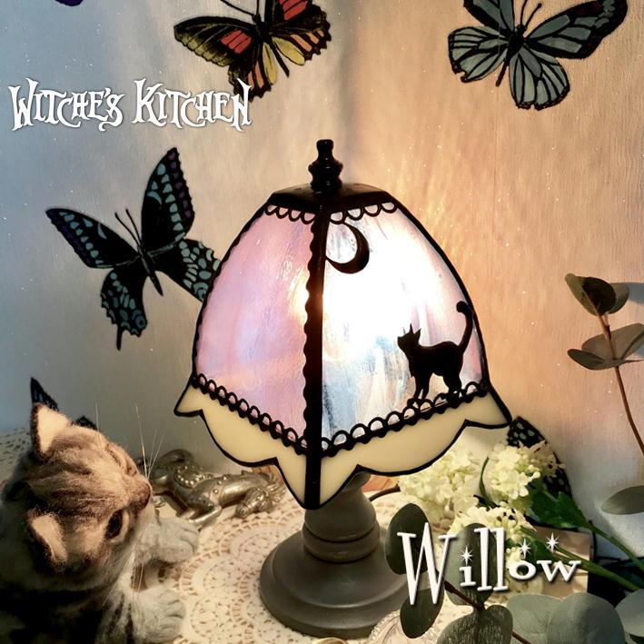 猫 の テーブルランプ【Willow・路地裏のウィロー】LED対応 ステンドグラス ランプ ネコ