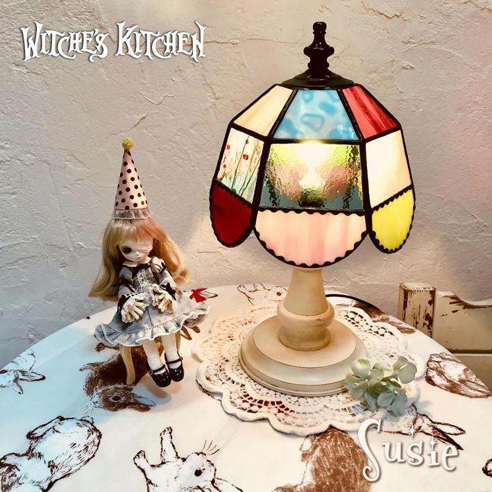 テーブルランプ 【Susie・スージー】 LED対応 ポップ 置き型照明 ステンドグラス ランプ