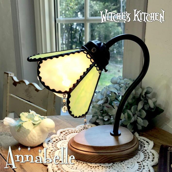 グースネックランプ 【Annabelle・アナベル/オールドパイン】 LED対応 フラワー 置き型照明 ステンドグラス ランプ