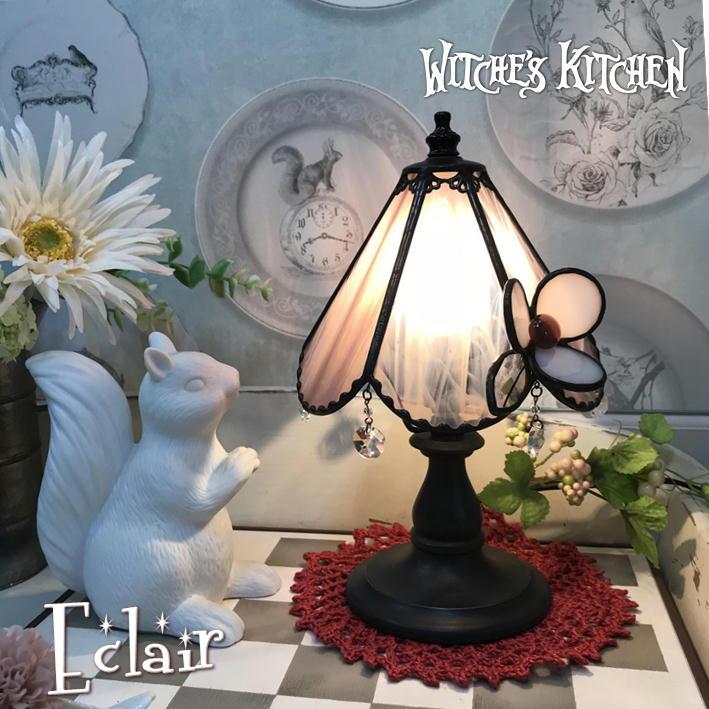 テーブルランプ【Eclair・エクレール】LED対応 フラワー ステンドグラス 置き型照明 ステンドグラス ランプ