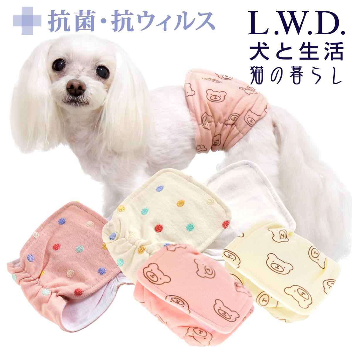 犬 猫 腹巻き 抗菌 抗ウイルス 清潔 皮膚炎 大幅にプライスダウン 舐め壊し防止 ボディウォーマー 人気の腹巻きをクレンゼ生地で作りました 柔らかいお腹部分を清潔に保ちます 500円OFF あったか 腹巻 はらまき 抗ウィルス効果のある生地を使用 シニア応援フェア 安心 安全 値引き 優しい 腹巻きクレンゼXXS XS抗菌