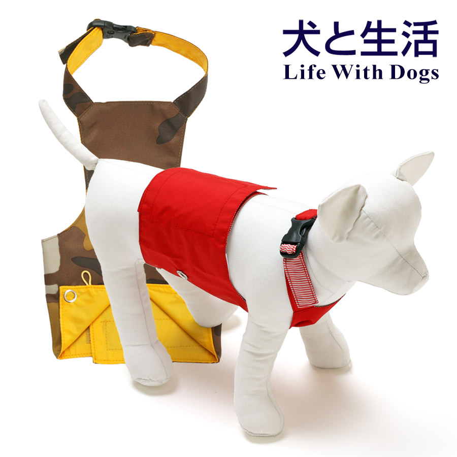 レインエプロン MDS(Mダックス用Sサイズ)犬と生活 【ダックス カッパ レインコート】