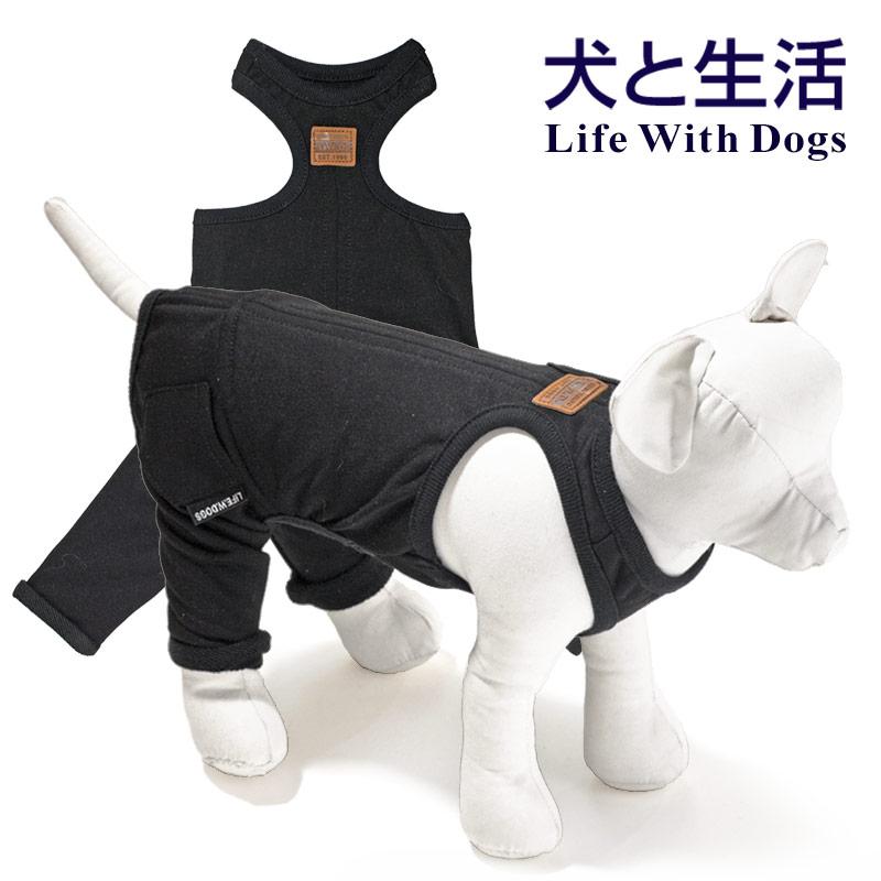 タキシードとセットになる重ね着用パンツです。伸縮性が高いので着心地抜群!シンプルなブラックのパンツなのでいろんなお洋服と合わせやすい! 重ね着用パンツ ブラック XS犬と生活 【つなぎ フォーマル タキシード パンツ】