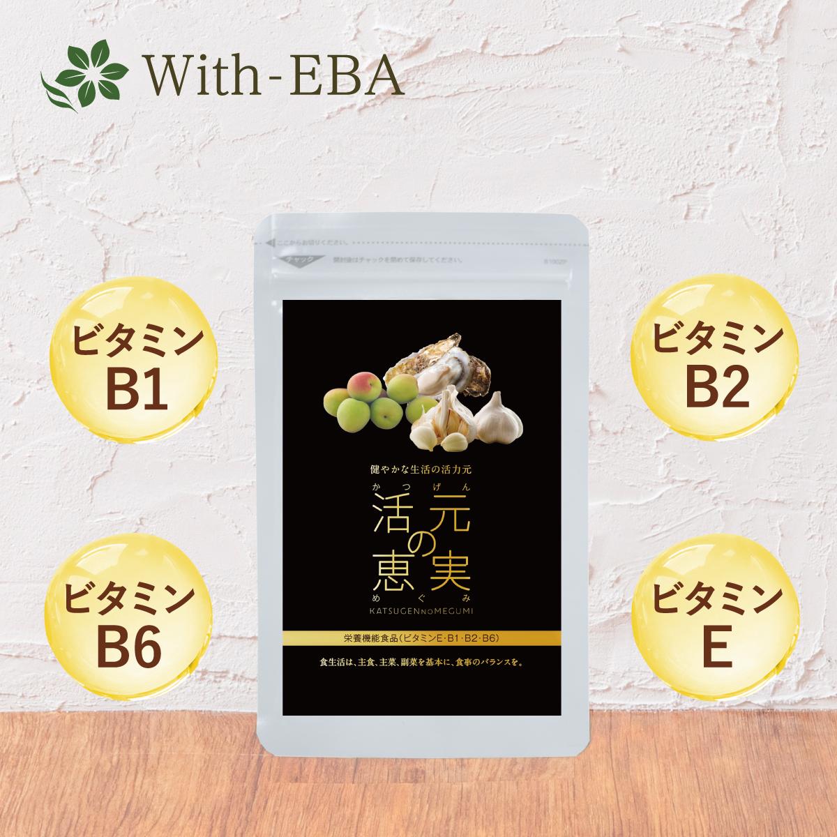 食べ物 ビタミン b6