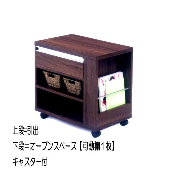 【送料無料】ナイトテーブル サイドテーブル(引出1段) 幅52cm 寝室収納 小物家具 小物収納 リビング収納 キャスター ダークブラウン