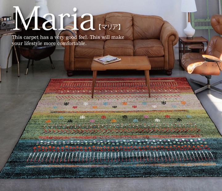 トルコ製 ウィルトン織り カーペット 『マリア RUG』 約133×190cm カラフル ホットカーペット・床暖房対応 オシャレ 北欧【代引き不可】
