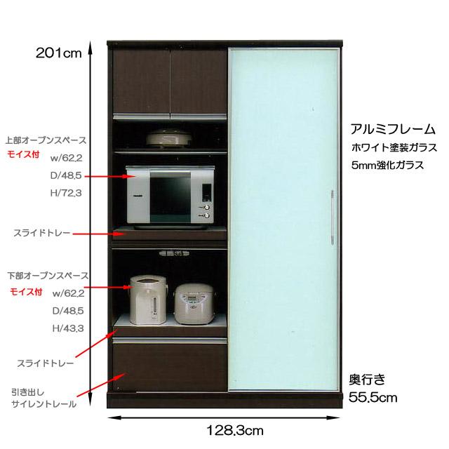 食器棚 スライド扉