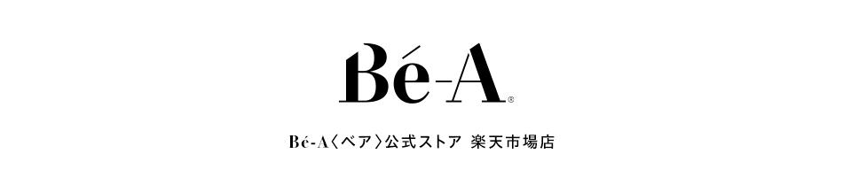 Be-A 楽天市場店:その日であると、忘れられる1日に。超吸収型サニタリーショーツ『Be-A』