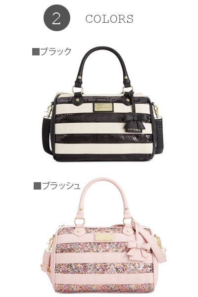 ebfb61fb9116 Women s bags Betsey Johnson Betsey Johnson handbag SATCHEL of Macy s  Exclusive STRIPE SEQUIN striped sequined bag (2 colors) glitter new Eagle  Japan