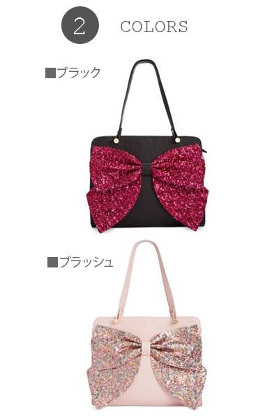 日本未入荷 ベッツィージョンソン ストライプ (全2色) キラキラ ハンドバッグMacys Exclusive STRIPE SEQUIN SATCHEL スパンコール バッグ 新作 正規品 レディースバッグ Betsey Johnson