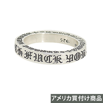 Chrome Chrome Hearts rings 3-mm CH ファックユー spacer ring 3 mm Spacer Ring CH FUCK YOU real genuine American purchase USA imports