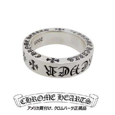 鉻鉻心環 6 毫米間隔永遠環永遠真實真正美國購買從美國進口