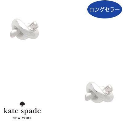 ケイトスペード Kate Spade ピアスSailor's Knot Stud (Silver)セイラーズ ノット スタッズ ピアス(シルバー)レディースアクセサリー 新作 日本未入荷 正規品 アメリカ買付