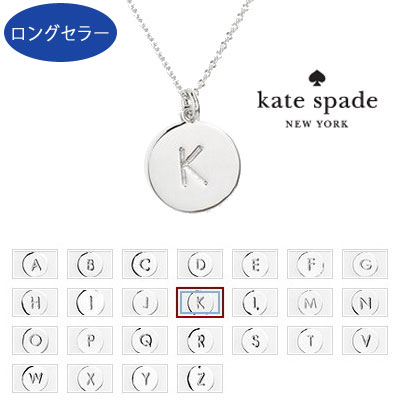 Witusa rakuten global market kate spade kate spade necklaces kate spade kate spade necklaces letter pendant necklace sikver initial medals one in a million silver alphabet coin ladiesacesally japan genuine aloadofball Gallery