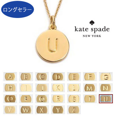 Witusa rakuten global market kate spade kate spade necklaces kate spade kate spade necklaces letter pendant necklace gold initials medals one in a million gold alphabet coin ladiesacesally japan genuine united mozeypictures Gallery