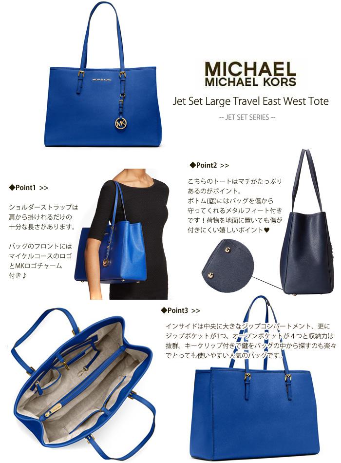 a27167e99bc7 witusa: Michael Kors bag / Michael Michael course bag Jet Set Large ...