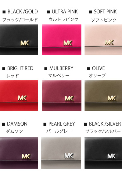 c9bd2b66afa7d5 ... Michael Kors bag / wallet 32T7GOXC4L Michael Kors Mott Leather Clutch  (all nine colors)