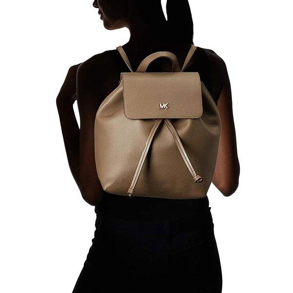 18c1d78ef8d3 ... Michael Kors backpack 30T8TX5B2L Michael Michael Kors Junie Medium  Pebbled Leather Backpack (Mushroom) JUNIE ...
