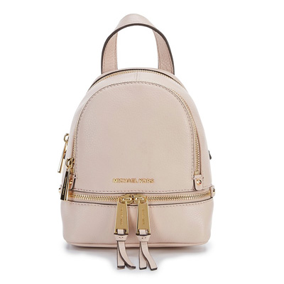 49c567d7d3e5 Michael Kors backpack Michael Kors Rhea Zip Mini Messenger Backpack (Soft  Pink) mini- ...