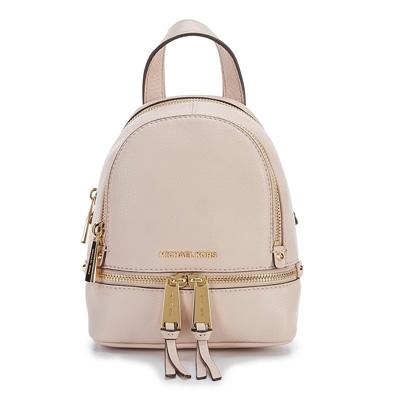 556b048f9446 Michael Kors backpack Michael Kors Rhea Zip Mini Messenger Backpack (Soft  Pink) mini- ...