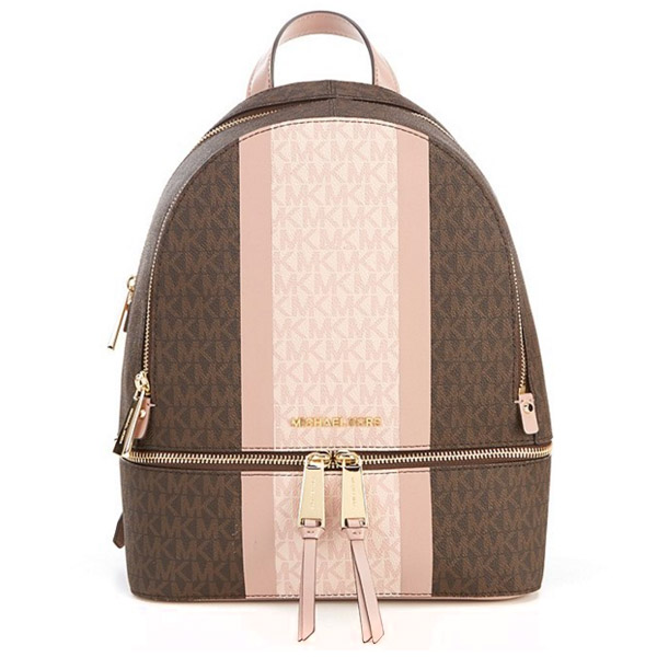 11eaa72d3e96 Michael Kors backpack Michael Michael Kors 30S9GEZB8B Rhea Medium Striped  Logo and Leather Backpack (BROWN ...