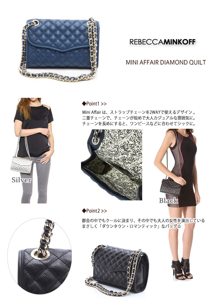 gray bag lyst shopbop mauve normal at charcoal quilted bags previously sold affair minkoff rebecca in mini quilt women gallery product s