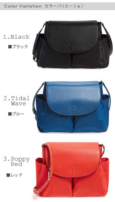 1aac8b84568 Buy tory burch diaper bag black   OFF37% Discounted