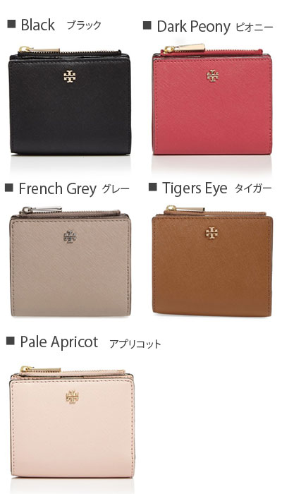 Tory Burch Tory Burch two bi-fold wallet Robinson Mini Wallet mini Robinson  (all colors) 31159002-new genuine USA imported from United States purchase  ... 1c85d1189e619
