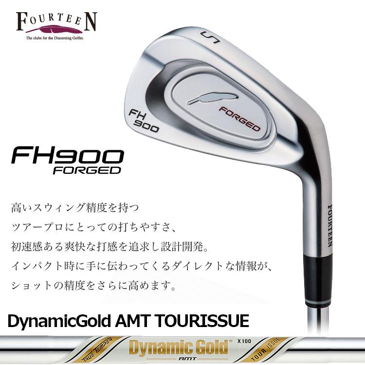 FOURTEEN フォーティーン FH900 FORGED アイアン DynamicGold AMT TOURISSUE #5-PW 6本 スチールシャフト アイアンセット[FH900 アイアン フォーティーン ダイナミックゴールドAMTツアーイシュー]