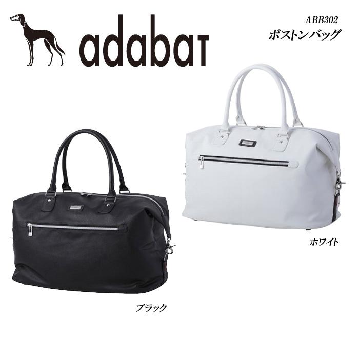 アダバット 17年モデル ABB302 ボストンバッグ(あす楽対応)