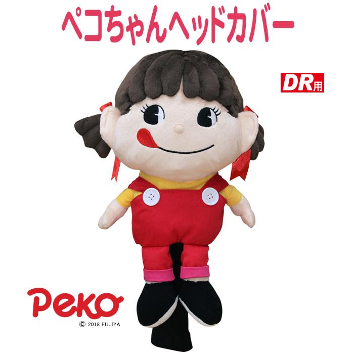 fujiya peko