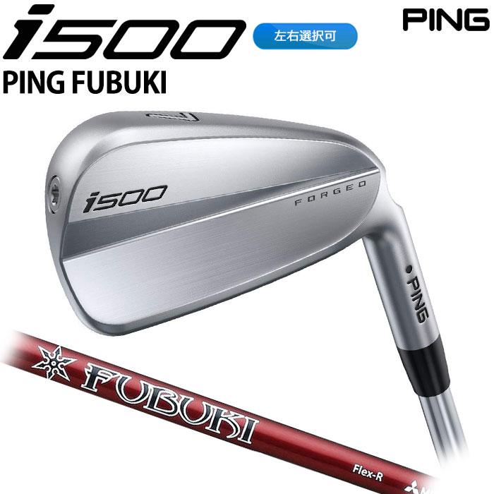ピン i500 PING i500 アイアンPING FUBUKI 5~PW (6本セット) 日本正規品(10月4日発売 予約販売受付中)【左右選択可】
