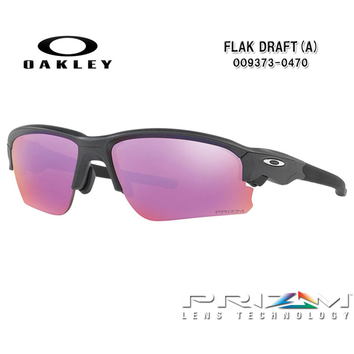 0bb00b06507a2 0OO9373-0470 FLAK DRAFT  It is an appearance of the collection that is new  for FLAK series. The air flow prevents the cloudy weather of the lens in a  ...