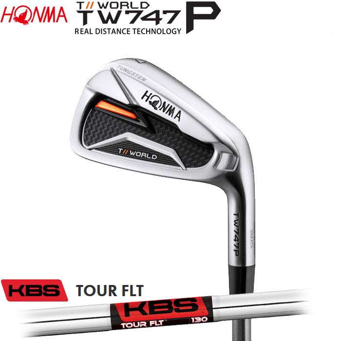 ホンマゴルフ HONMA TOUR WORLD TW747 P アイアン KBS TOUR FLT 単品 1本