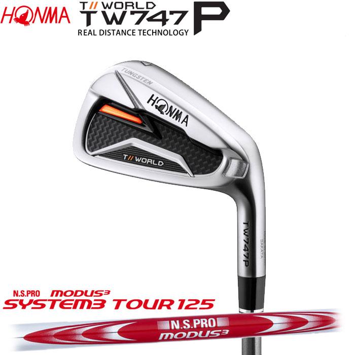 ホンマゴルフ HONMA TOUR WORLD TW747 P アイアン N.S.PRO MODUS3 TOUR 125 単品 1本