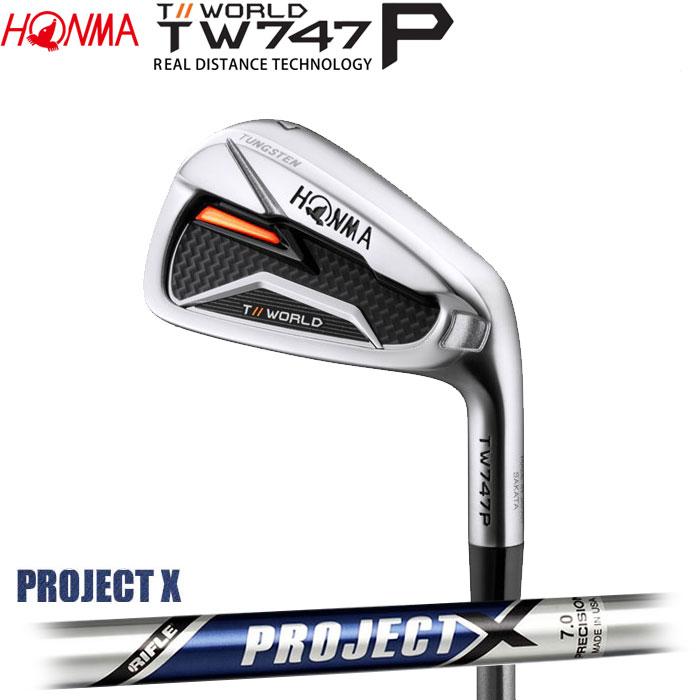 ホンマゴルフ HONMA TOUR WORLD TW747 P アイアン PROJECT X 5~10 (6本セット)