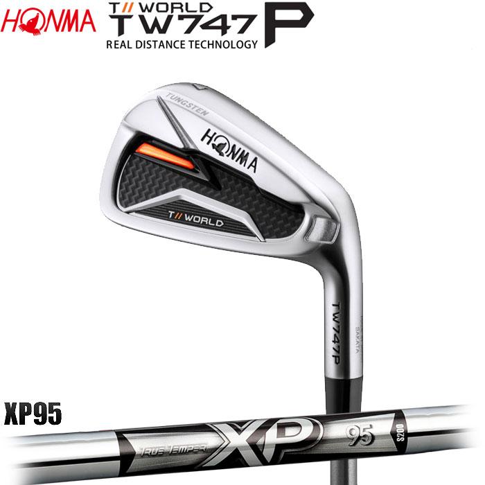 ホンマゴルフ HONMA TOUR WORLD TW747 P アイアン XP 95 単品 1本