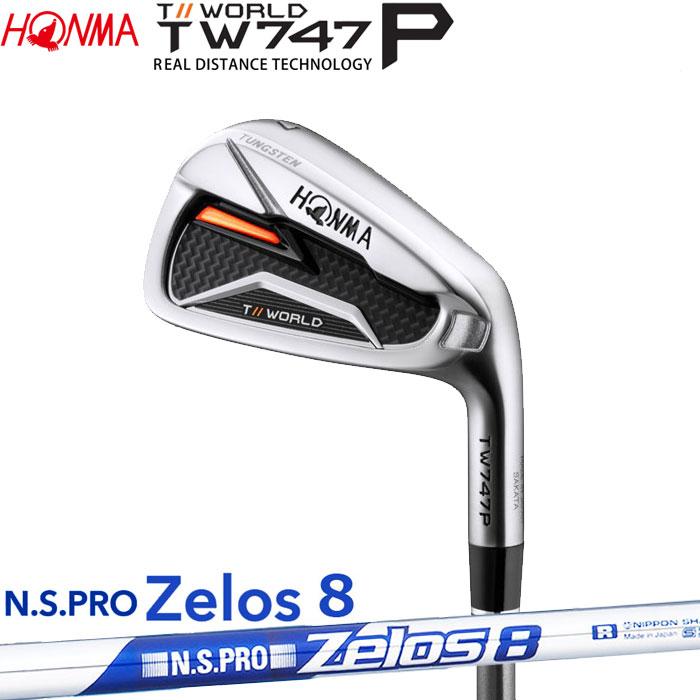 ホンマゴルフ HONMA TOUR WORLD TW747 P アイアン N.S.PRO ZELOS 8 単品 1本