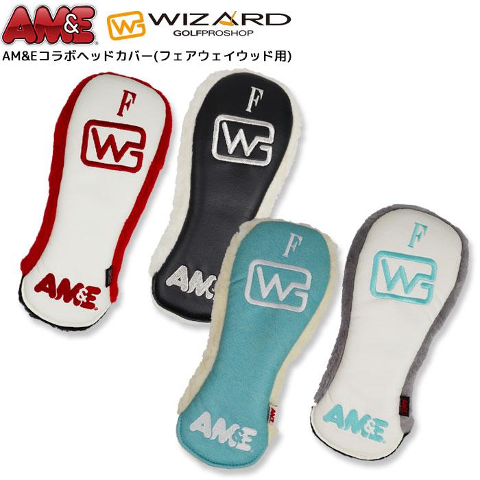 AM&E WIZARD オリジナルヘッドカバー フェアウェイウッド用
