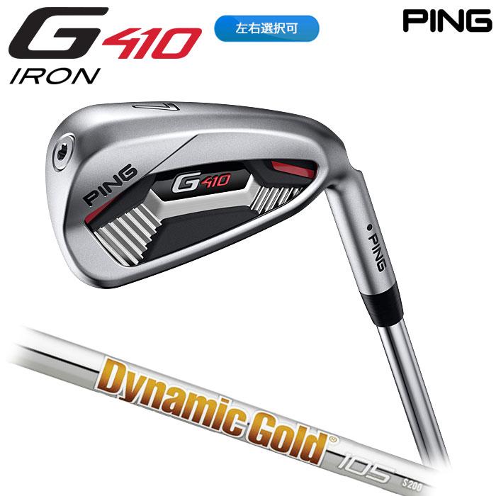 【左右選択可】PING ピン G410 アイアン Dynamic Gold 105 5~PW (6本セット) 日本正規品 ping g410 IRON