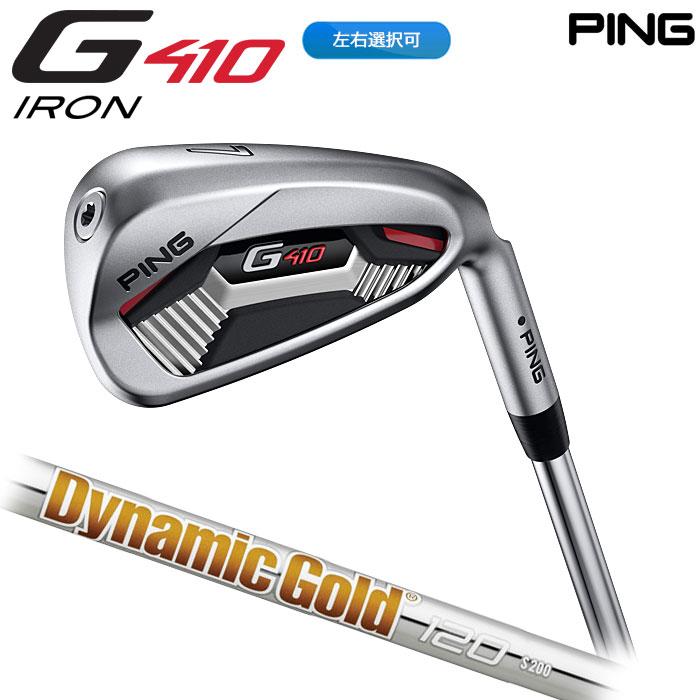 【左右選択可】PING ピン G410 アイアン Dynamic Gold 120 4~LW (10本セット) 日本正規品 ping g410 IRON