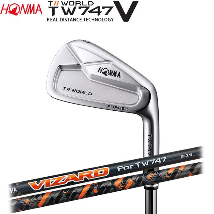 ホンマゴルフ HONMA TOUR WORLD TW747 V アイアン VIZARD For TW747 for IRON 単品 1本